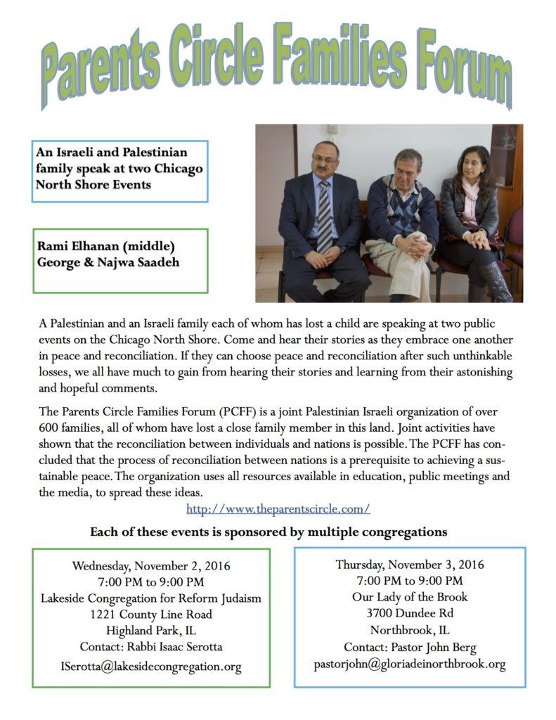 north-shore-chicago-event