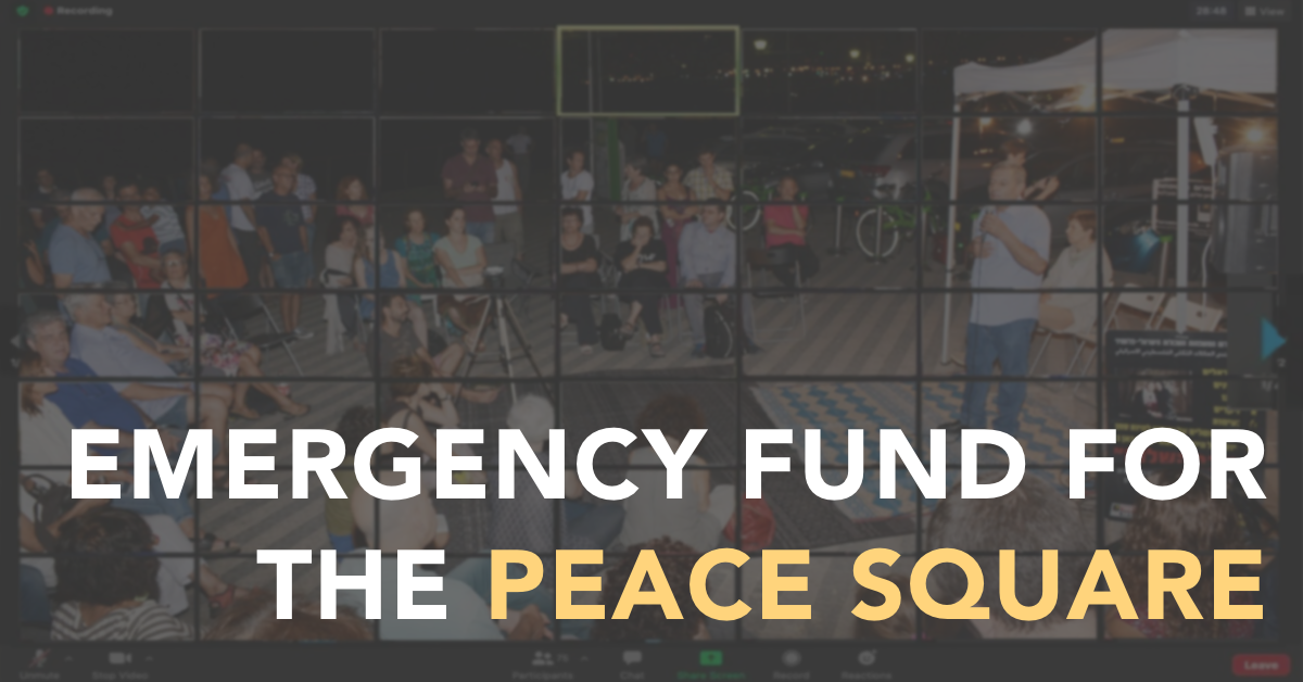 Emergency Fund for the Peace Square